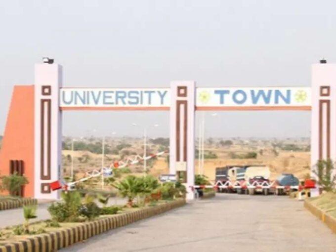 University Town F-block Rawalpindi