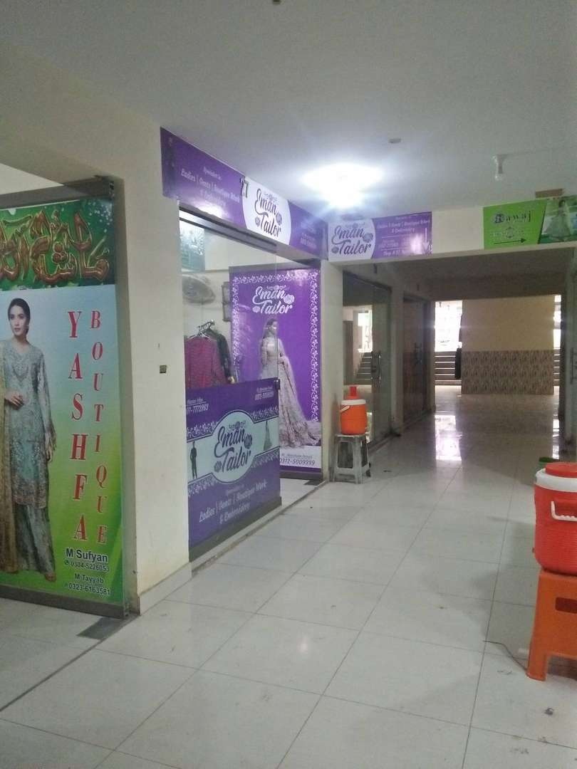 150 SqYd Basement Shop For Sale in G-11 Islamabad
