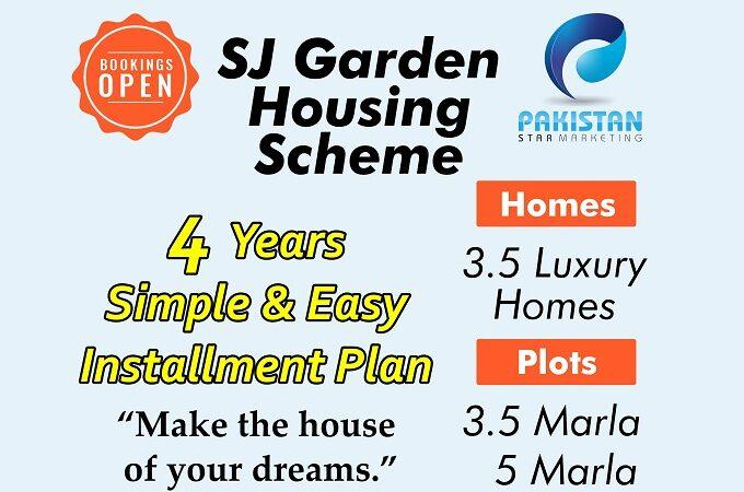 SJ-Garden Housing Scheme Lahore