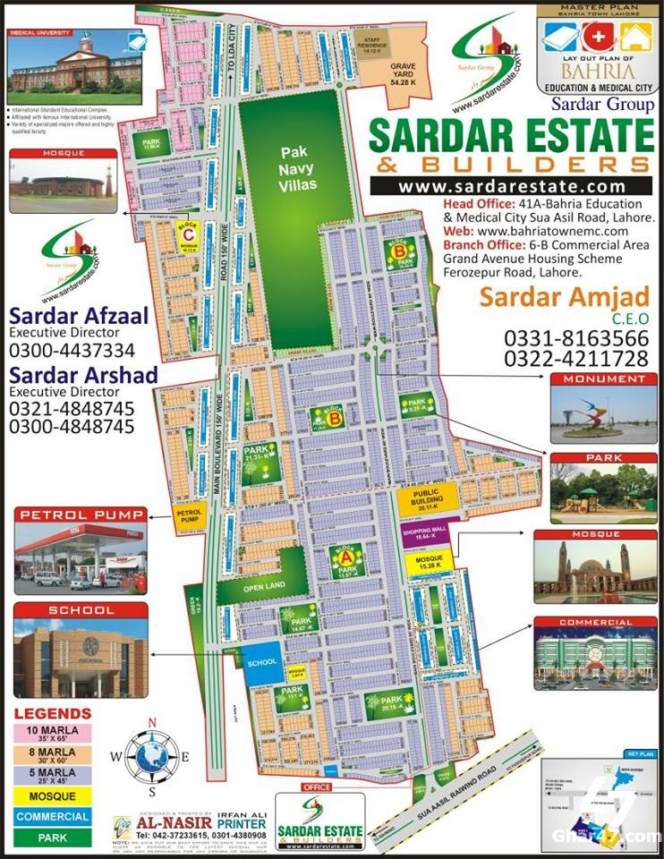 Bahria Education And Medical City Lahore Map