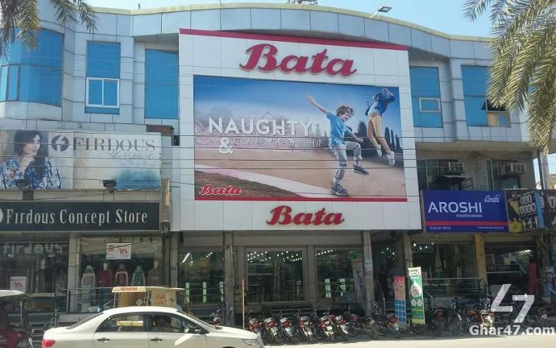 Shops For Sale In Junaid Center Gujrat