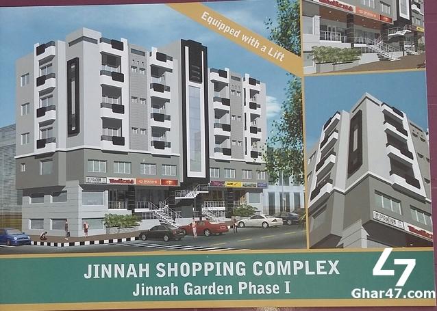 Shops for sale in Jinnah Shopping Complex Jinnah Garden Islamabad