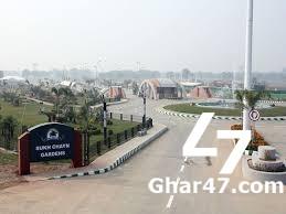 for sale 1 Kanal Residential Plot D Block Sukh Chayn Gardens Lahore