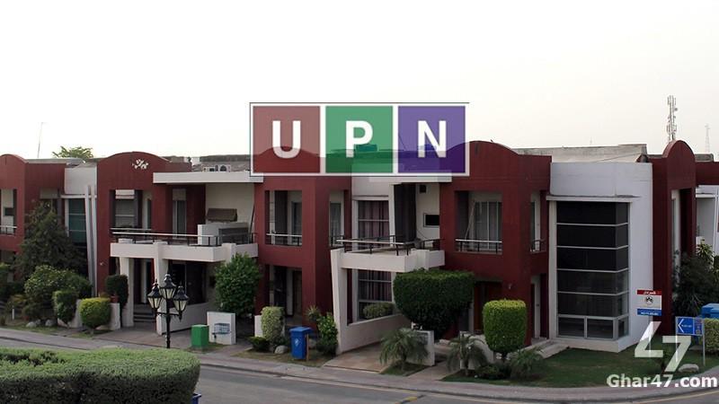 10 MARLA Plot, Alamgir Block Bahria Town Lahore
