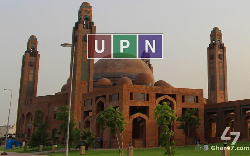 5 MARLA Plot, F Block Bahria Town Lahore
