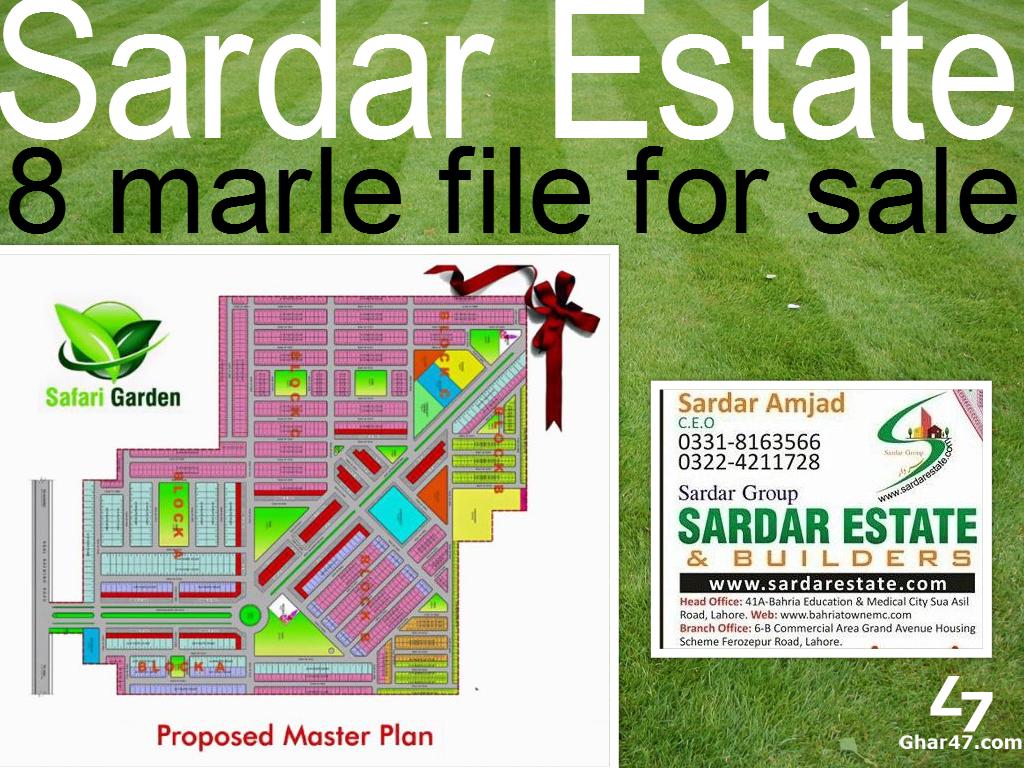 Safari Garden 8 Marla File For Sale