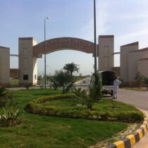 Phase 11 DHA Lahore