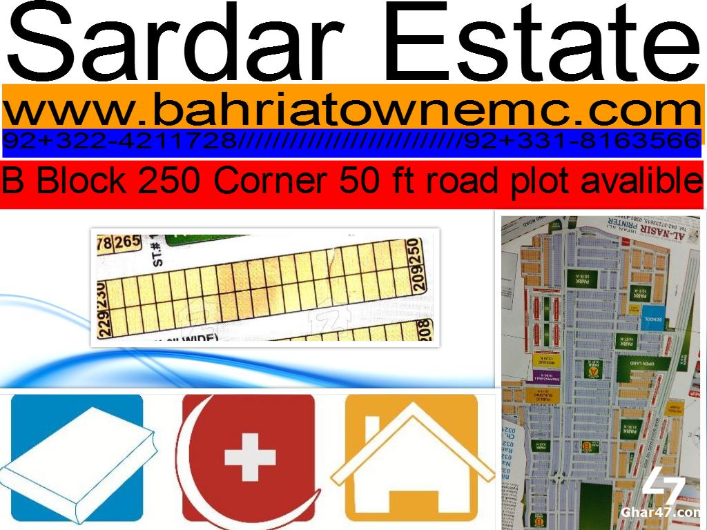 Bahria emc b block 250 on 50ft road