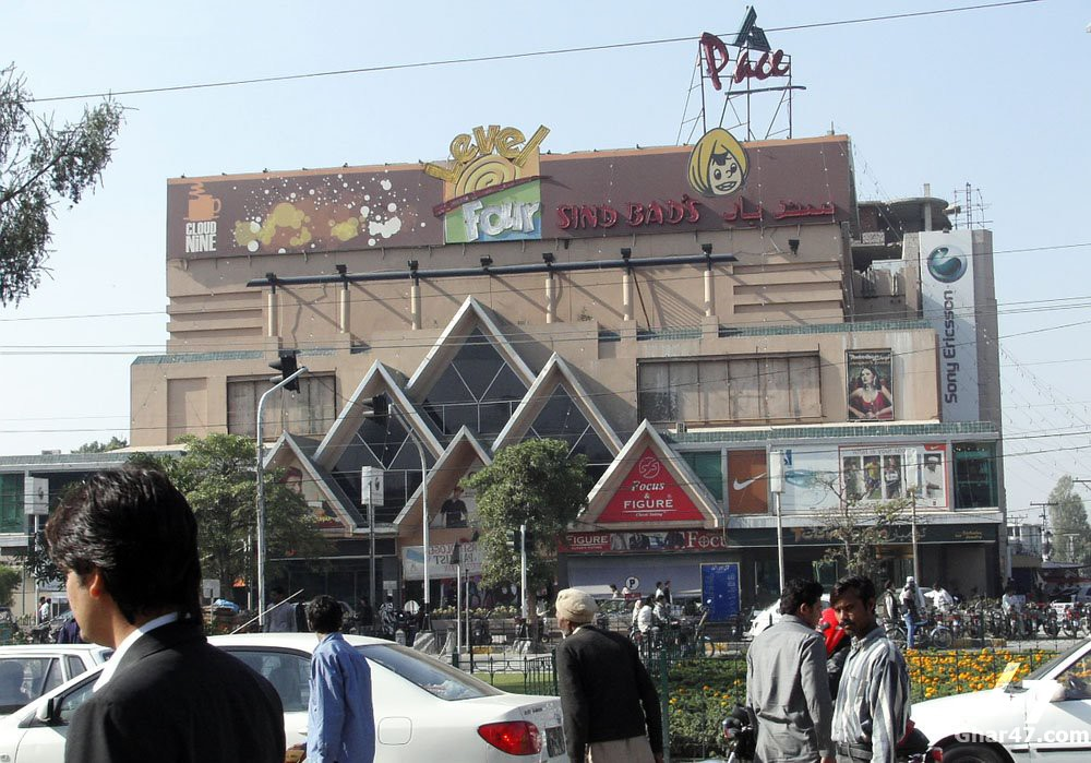 180 Sq Ft Shop Pace Gulberg Lahore