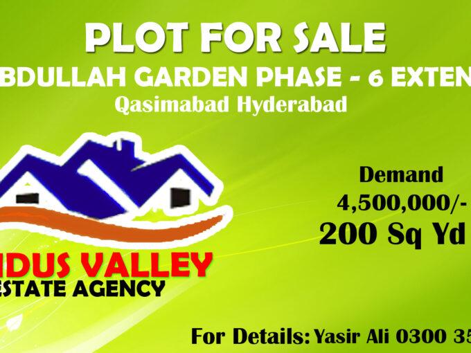Abdullah Garden Phase 6