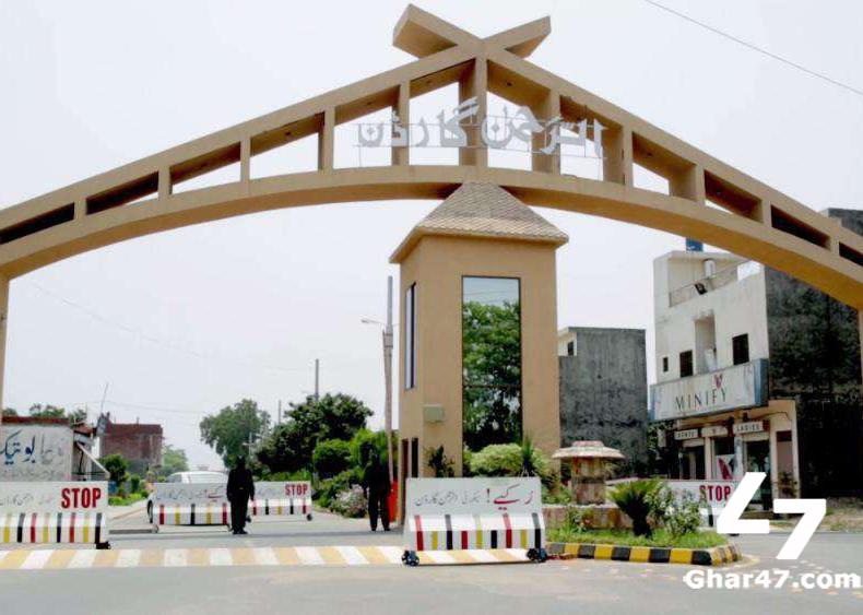 3 Marla Residential Plot for sale in Al Rehman Garden Phase 2 Lahore