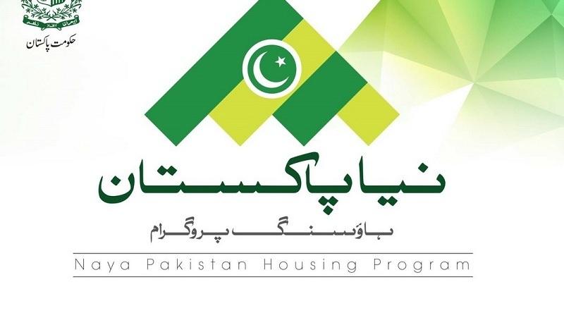 Naya Pakistan Housing Lodhran