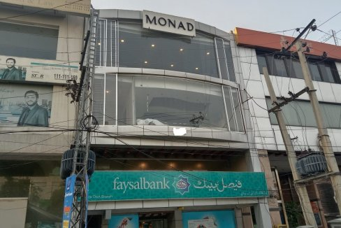 Commercial Plaza DHA Lahore